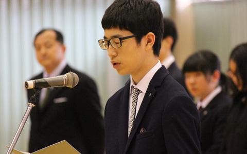 ICT Opening Ceremonies