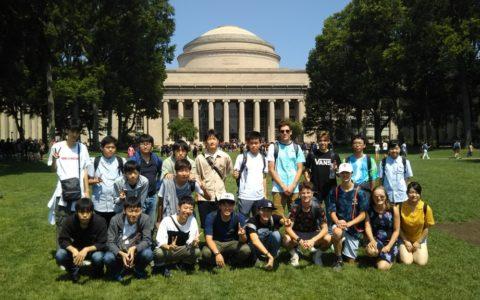 Summer English Program 2018