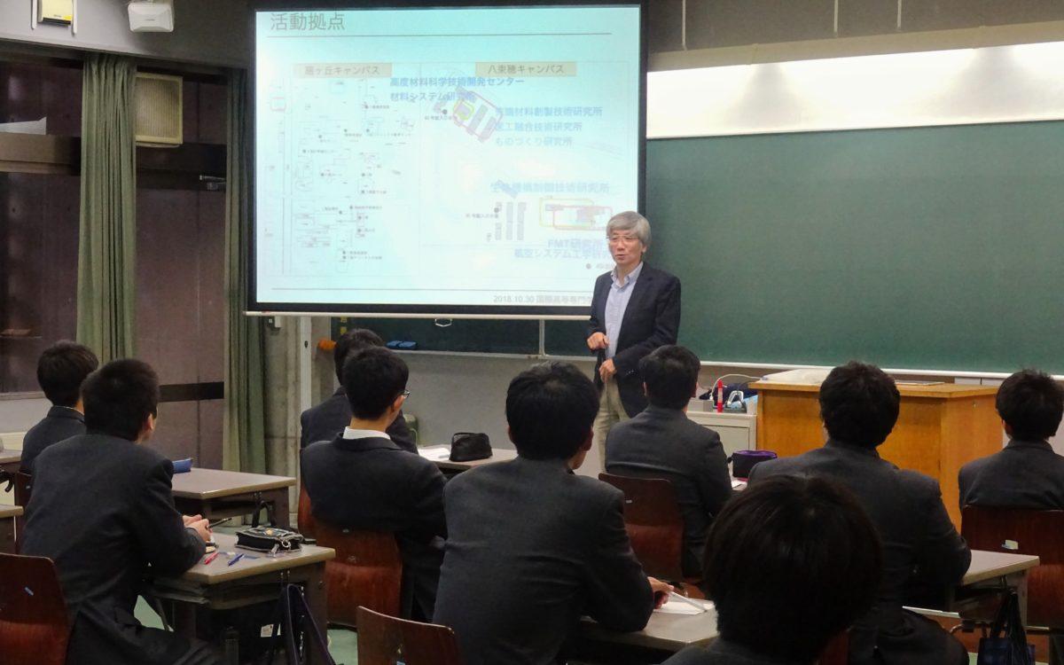 国際高専3年次編入学説明会が開催されました。