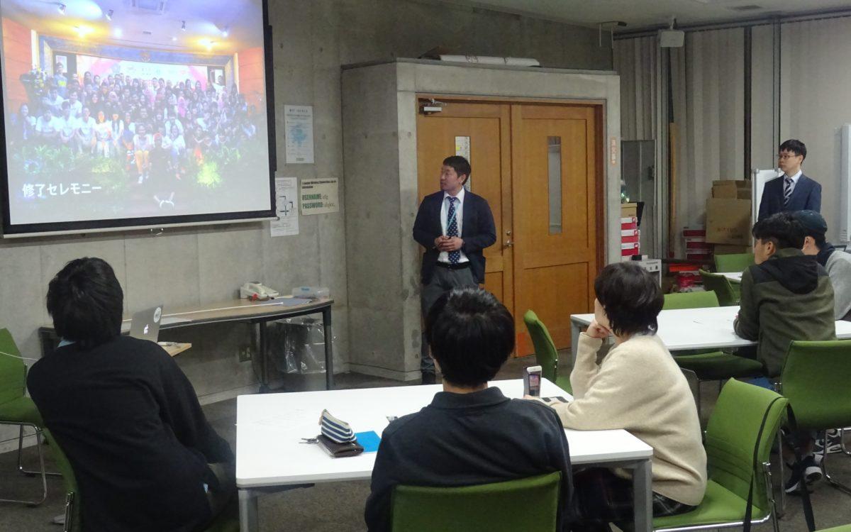 ラーニングエクスプレス参加募集説明会が行われました。