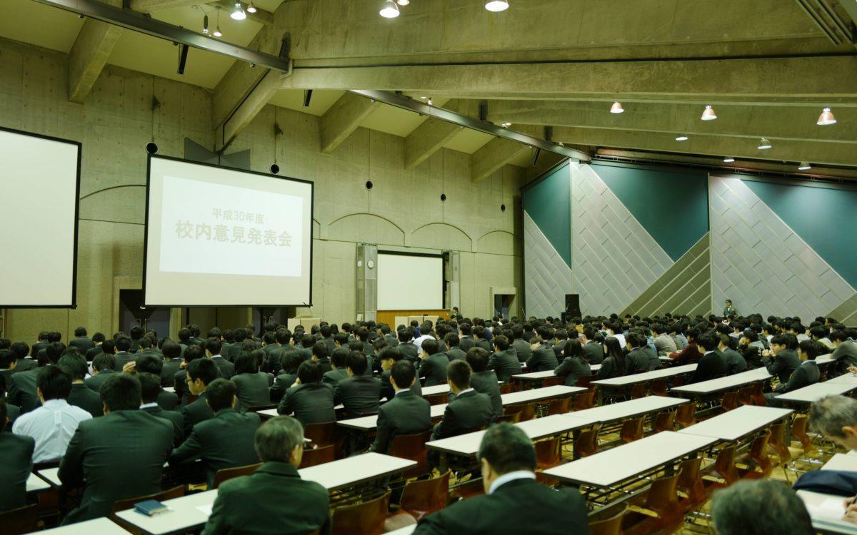 校内意見発表会が行われました。