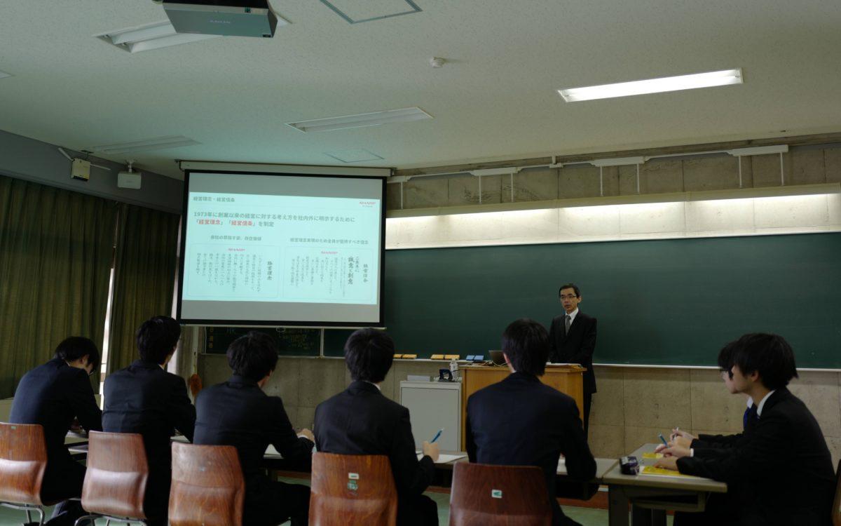 合同企業研究会が開催されました。