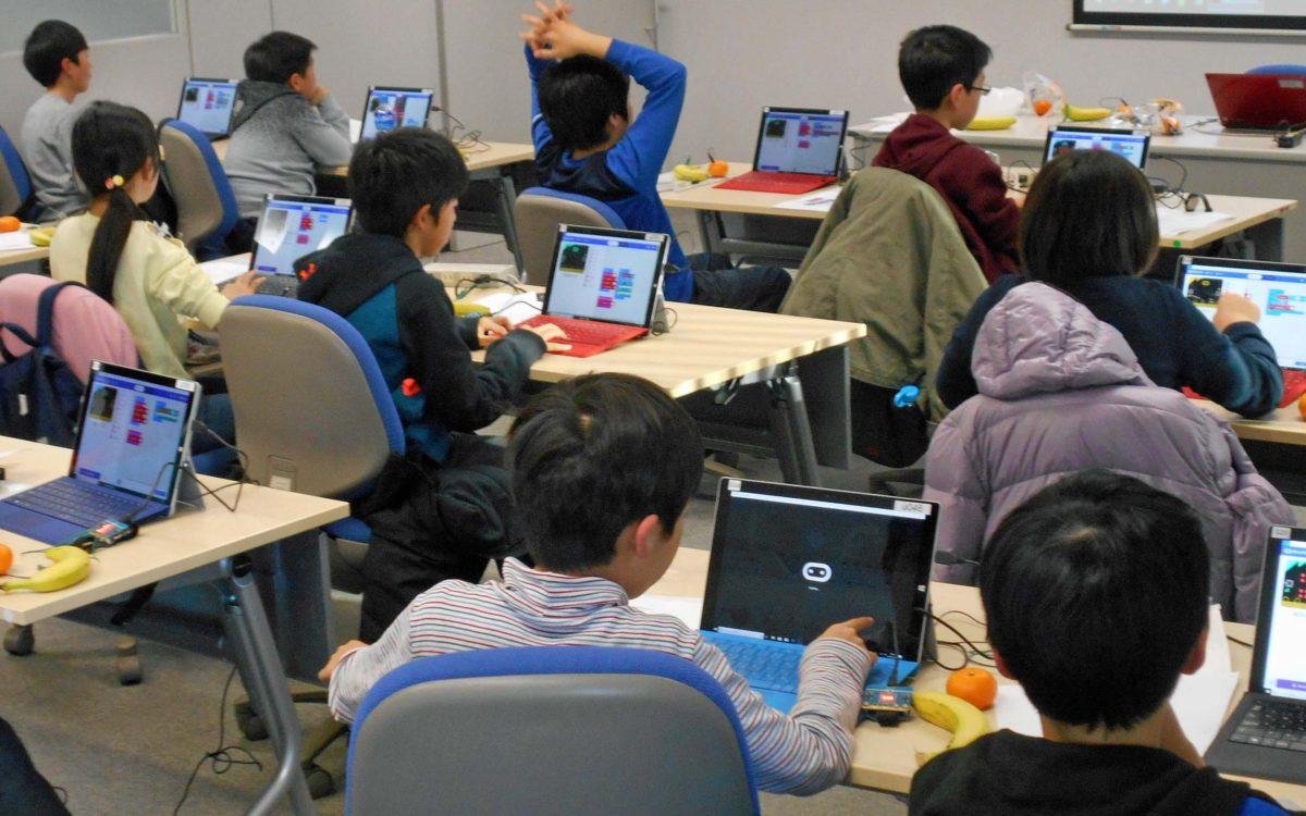 STEM Workshop for Kids took place in Tokyo
