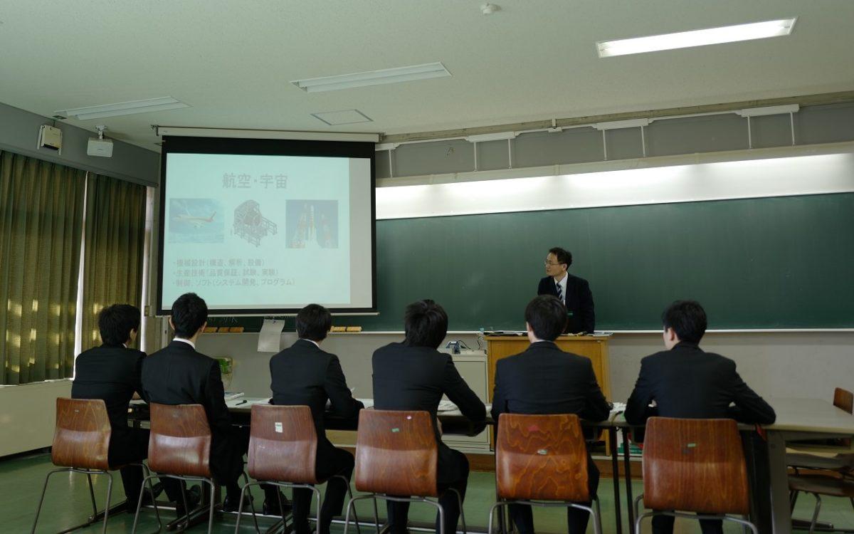 合同企業研究会の第2回が行われました。