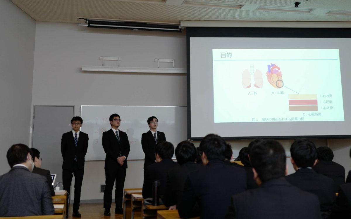 各学科の5年生による卒業研究発表会1日目が開催されました。