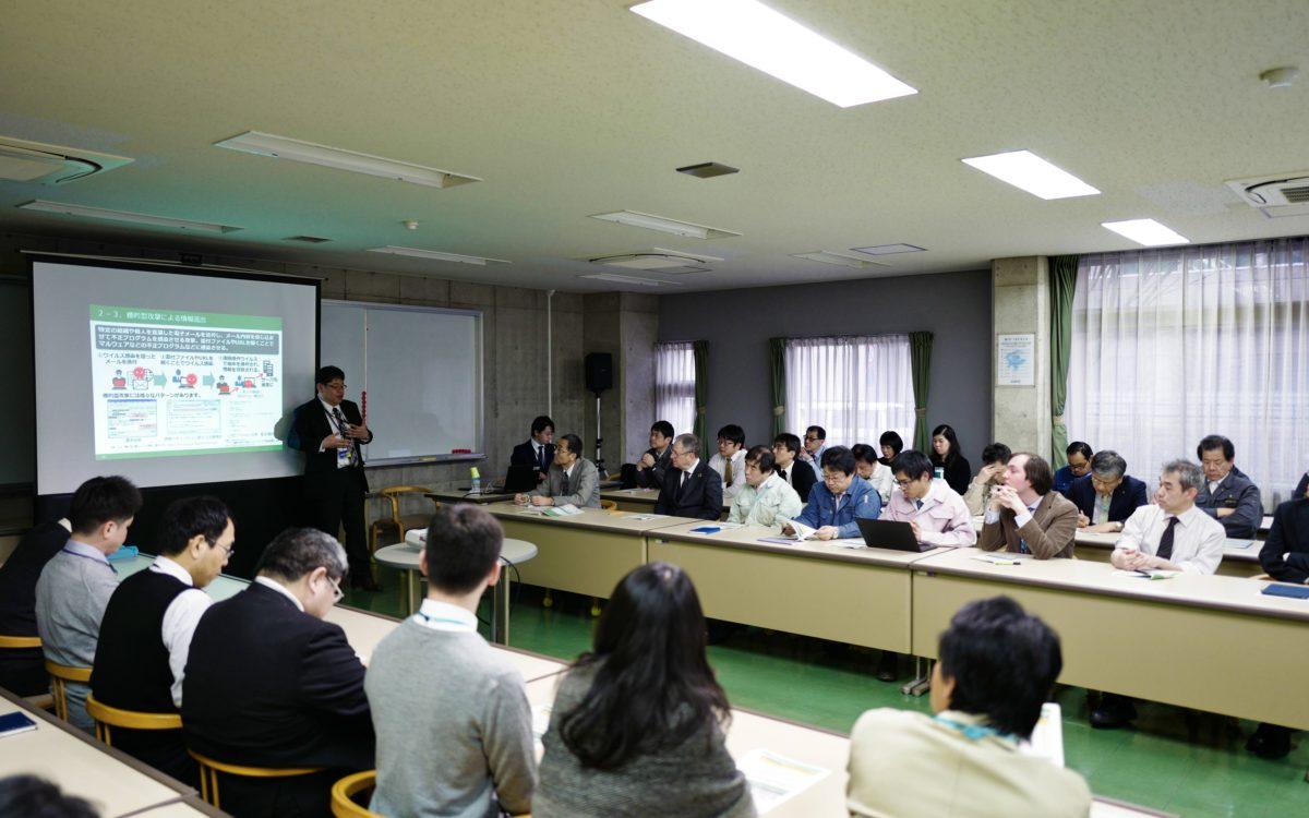 情報セキュリティ講習会が開かれました。