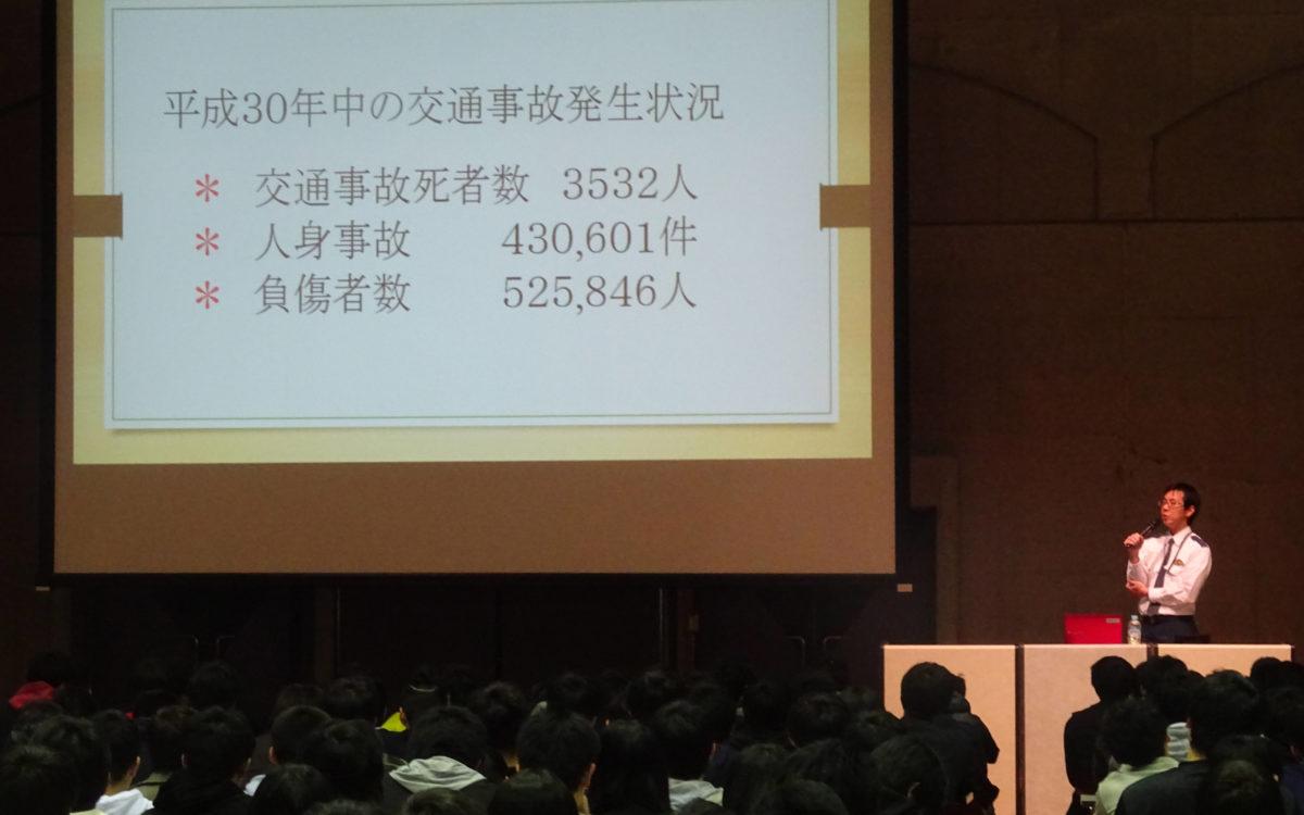 自転車安全講習会(金沢キャンパス)を実施しました。