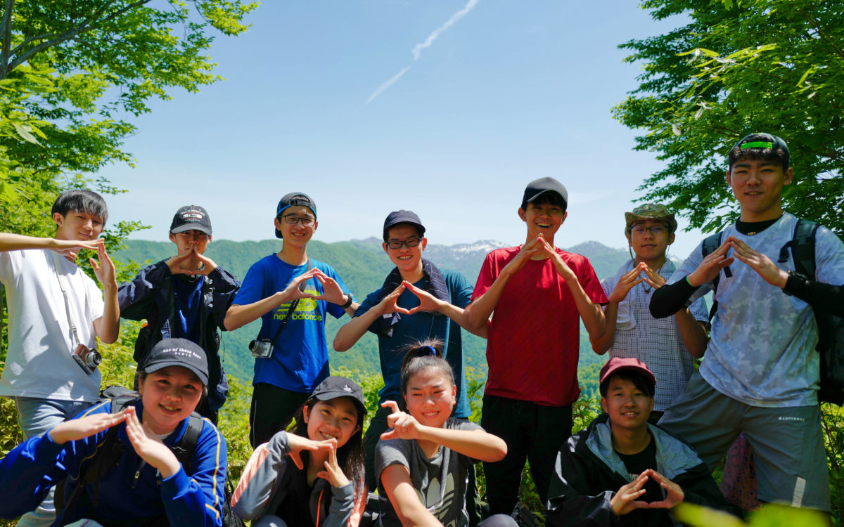高倉山 登山