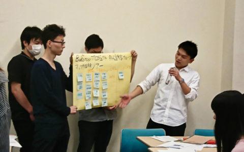 「学生による海外誘客チャレンジ事業」の2つのプロジェクトがスタートしました。