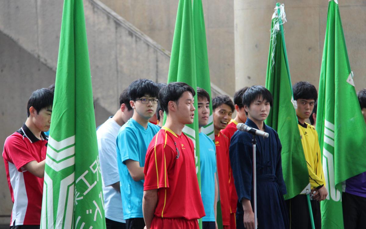 第54回北陸地区高等専門学校体育大会 壮行会が行われました。