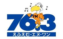 Nature & Adventureクラブの尾張 由輝也コーチがラジオ出演します。
