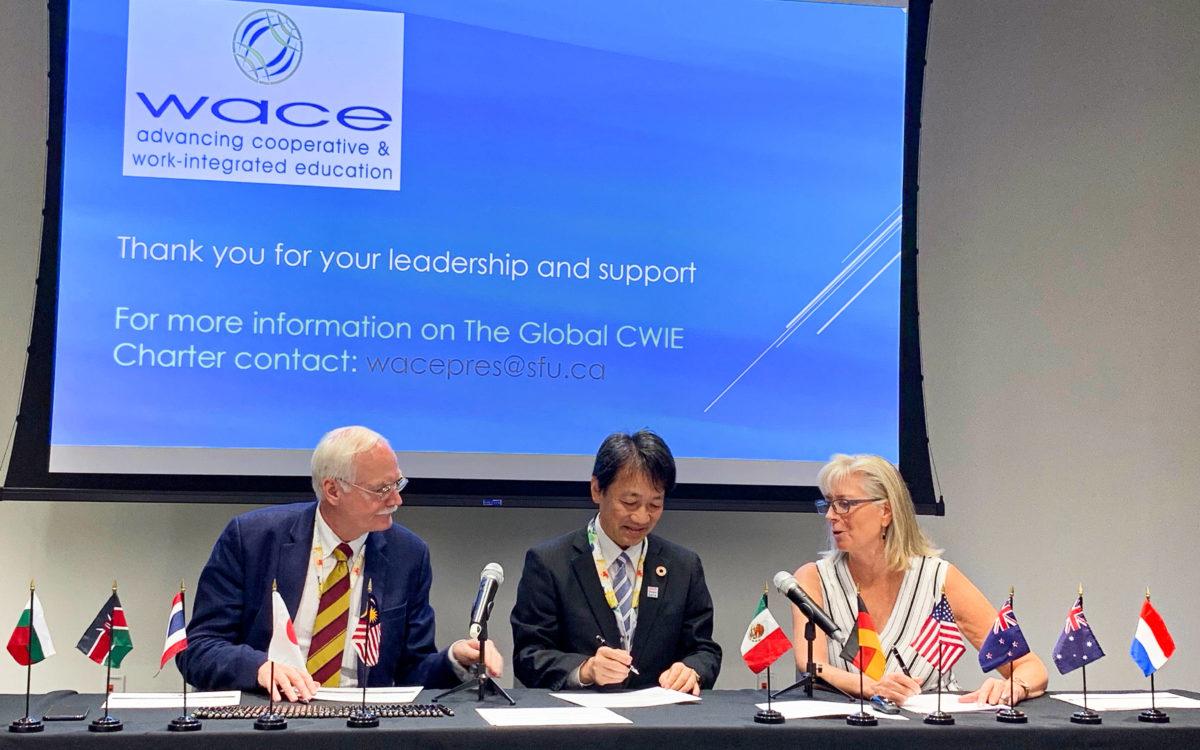 大澤学長がCWIE(産学連携教育)グローバル憲章に署名。
