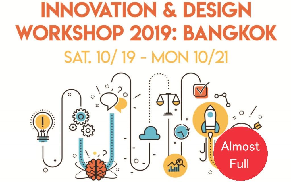 Innovation & Design Workshop 2019 in Bangkok