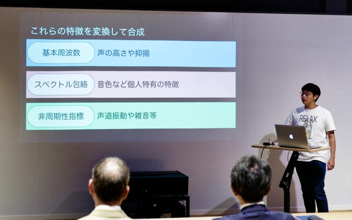 「高専・大学連携クラスタ一研究室」中間発表会が開催されました。