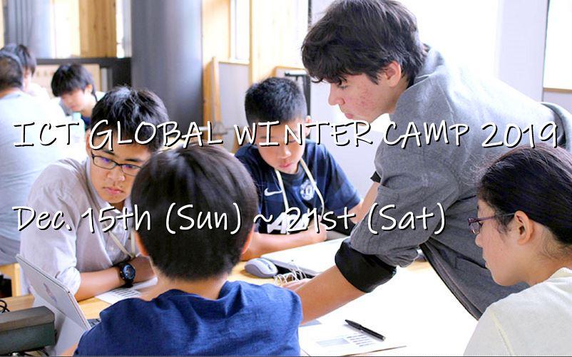 ICT GLOBAL WINTER CAMP 2019