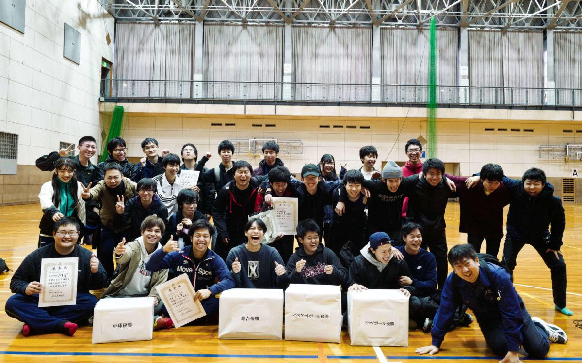球技大会が開催されました。