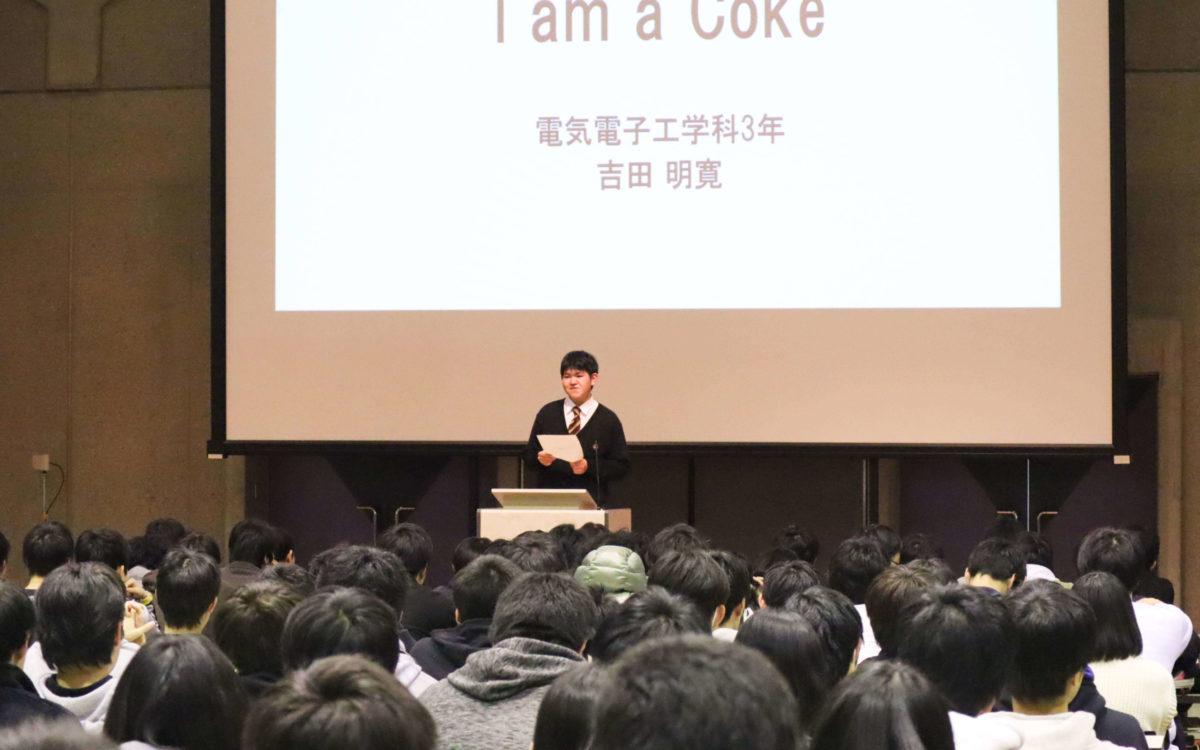 校内意見発表会が開催されました。
