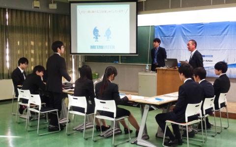 第1回合同企業研究会が開催されました。