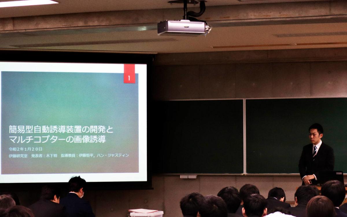 卒業研究発表会が行われました。